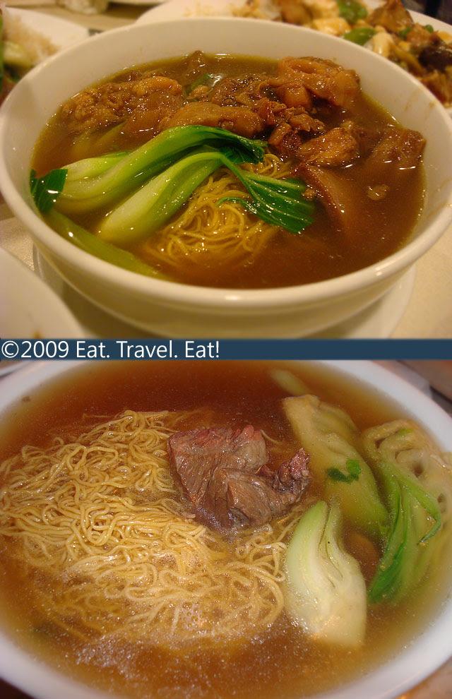 Beef-Brisket-Noodle-Soup