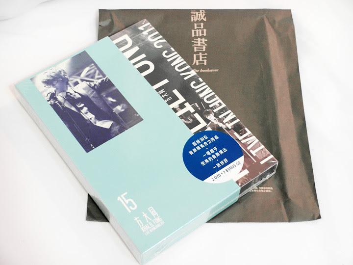 fang da tong cd + dvd