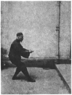 《太極劍》 陳微明 (1928) - photo 22