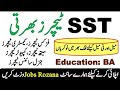 SST Teachers Jobs 2021-Latest Government Teachers Jobs 2021-Download Application Form