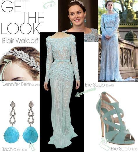 Get the Look: Blair Waldorf?s Wedding   FASHION   Blair