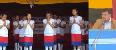 Universal Brotherhood Day celebration-VKV, Arunachal