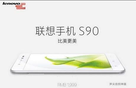 iPhone 6 Tandingan Ala Lenovo Java Pulsa Online Murah Jember Surabaya Jawa Timur