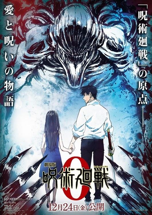 Jujutsu Kaisen 0 Anime Filme Teaser 24 de dezembro Abrindo com Visual