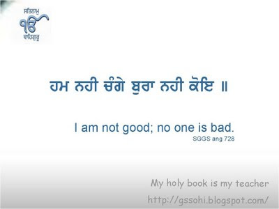 I Am Not Good No One Is Bad My Holy Book Is My Teacher Sikhism