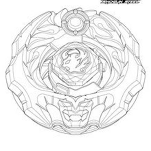 Beyblade Burst Coloring Pages Xcalius Uncategorized Vocal R