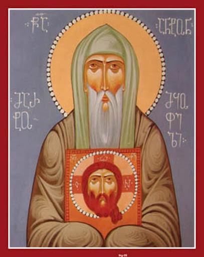 ST. ANTHONY (Anton) the Founder of Monasticism in Georgia