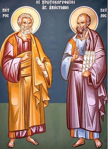 agioi-apostoloi