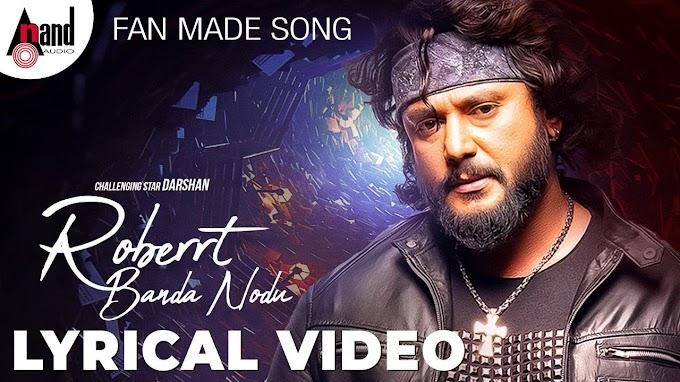 Robert banda nodu lyrics - Fan made song - Robert Darshan movie