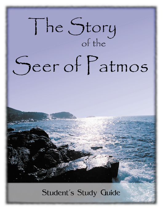 New Release: Seer of Patmos