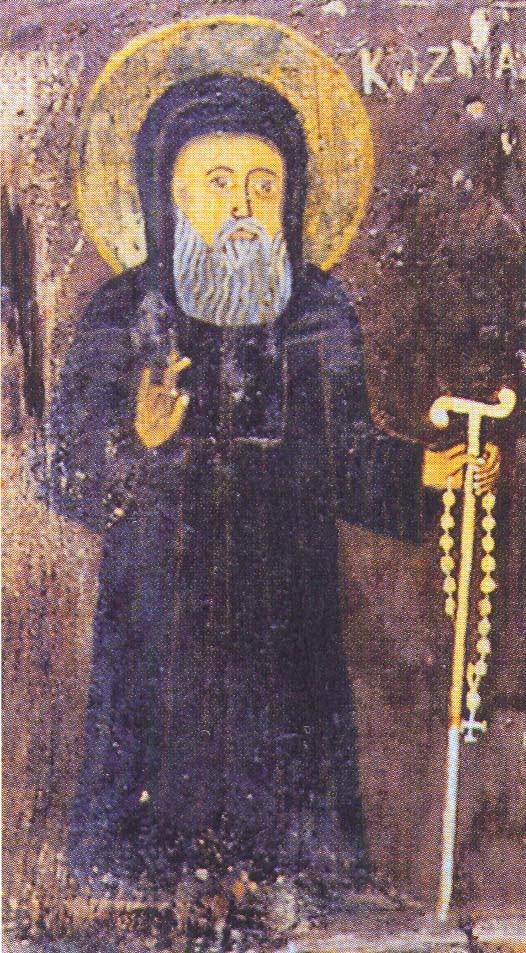 """Άγιος Κοσμάς ο Αιτωλός. Φορητή εικόνα στο χωριό Κολικόντασι της Βορείου Ηπείρου (19ος αιώνας), όπου ο άγιος μαρτύρησε. Από το βιβλίο """"Οι Άγιοι του Αγίου Όρους"""" του Μοναχού Μωυσέως Αγιορείτου (εκδ. Μυγδονία)."""
