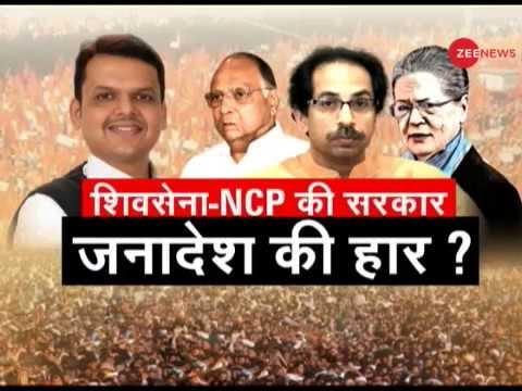 Shiv Sena with NCP in Maharashtra