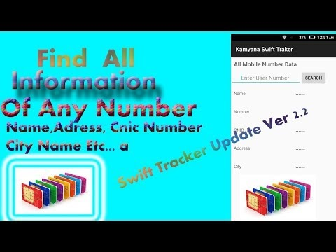 swift tracker Update Ver 2.2 Find any number details for free
