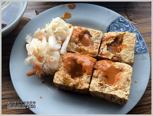 瑞穗臭豆腐參訪05