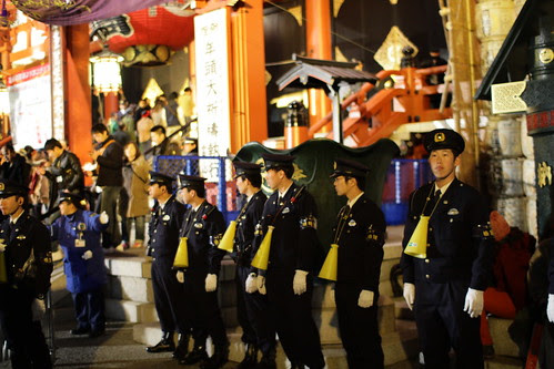 Row of cops maintaining order