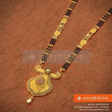 Traditionally yours!!!   Exclusive Mangalsutras!!!   Gold