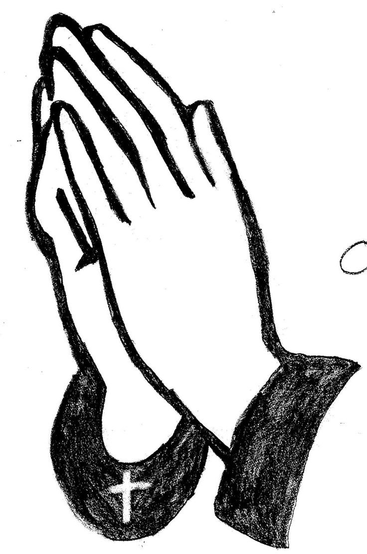 Hands Praying Drawing Free Download Best Hands Praying Drawing On
