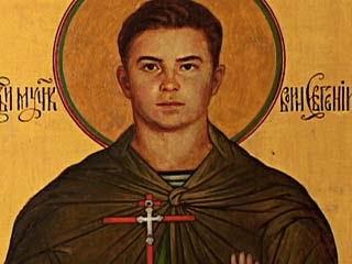 Ευγένιος Ροντιόνωφ, 19 χρονος νεομάρτυς των ημερών μας (23 Μαϊου)