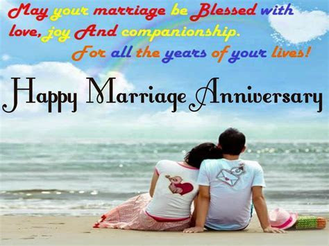 Lovely Wedding Anniversary Cards for Best Couples