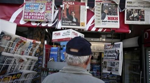 syriza-toyrkoi