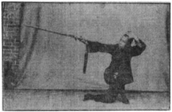 《昆吾劍譜》 李凌霄 (1935) - posture 55