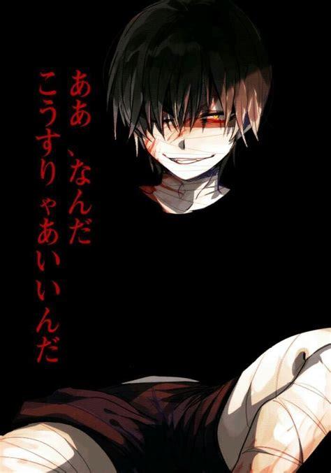 stria  image info satsuriku  tenshi