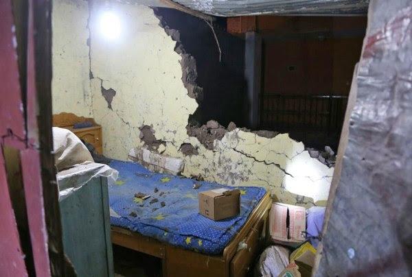 Earthquake In Peru Kills 4, Including U.S. Tourist