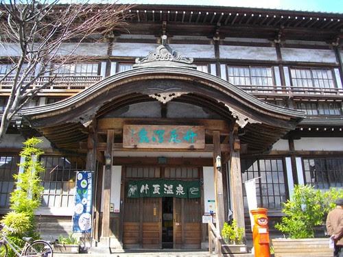 Takegawara Onsen Beppu / 別府 竹瓦温泉