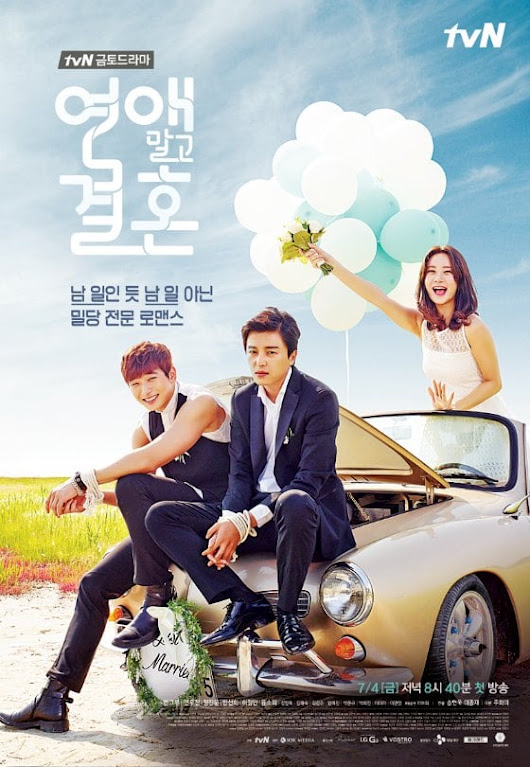 Download Marriage Not Dating 연애 말고 결혼 | MURAH HATI