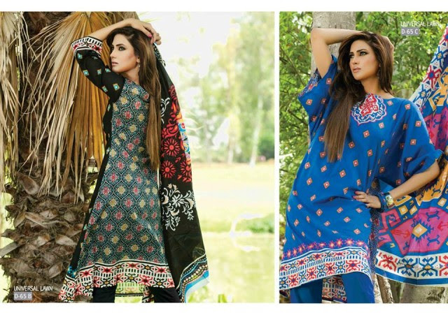 Sitara-Universal-Exclusive-Summer-Latha-Lawn-Collection-2013-Vol2-Famous-Actress-Model-Fiza-Ali-12