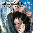 Sideshow in the Center Ring: Marian Allen: 9780989971140: Amazon.com: Books