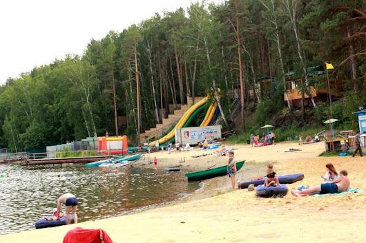 база отдыха у озера тюмень ролях: