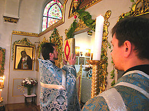 Liturgy in orthodox church