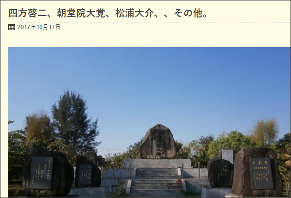 http://cosmos.iiblog.jp/article/454237739.html