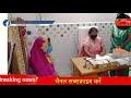 Aaptak.net: मातृत्व स्वास्थ्य कैंप में 38 से 40 महिलाओं के स्वास्थ्य जांच की गई निशुल्क!
