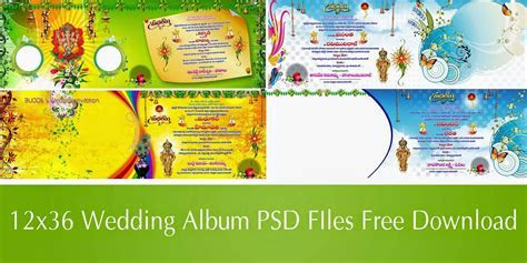 www.NaveenGFX.com: 12x36 Album PSD Files Free Download