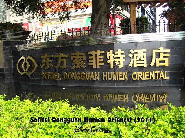 Sofitel Dongguan Human Oriental 01