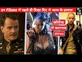 Top 10 Virus Attack Movies Dubbed In Hindi | Top10 Virus Outbreak Movies Showing Present Situation