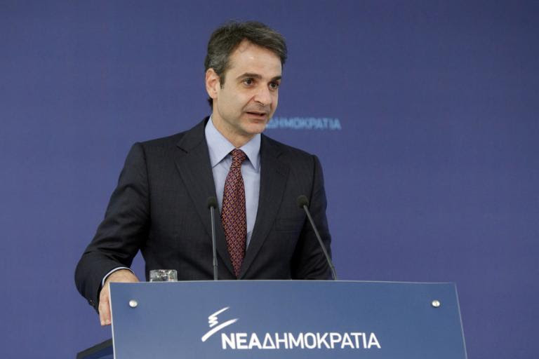 Μήνυμα Μητσοτάκη για τα 43 χρόνια από την ίδρυση της ΝΔ – «Να αφήσουμε πίσω μας τον διχασμό»   Newsit.gr