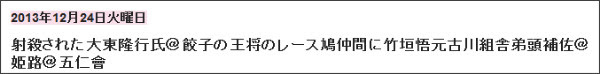 http://tokumei10.blogspot.com/2013/12/blog-post_1607.html