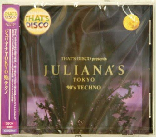 CD ディスコ ジュリアナ東京90'sテクノ