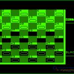 checkers-pet_cbm-disco-01