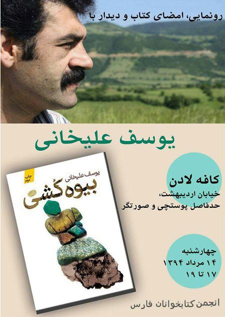 http://aamout.persiangig.com/image/940512-shiraz-2.jpg