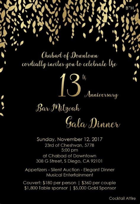 13th Anniversary Gala Dinner   Chabad of Downtown S Diego