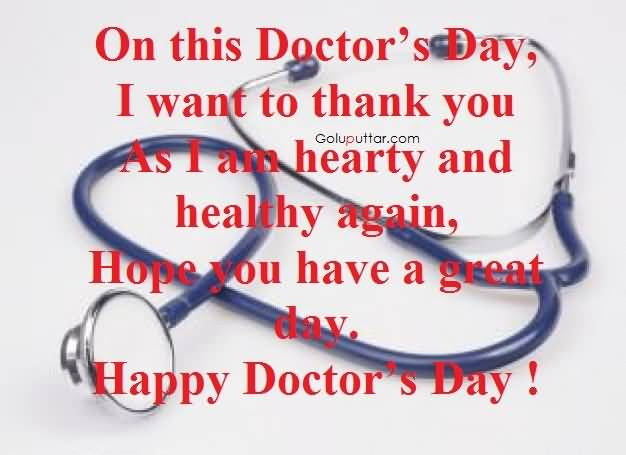Doctors Day Quotes Online Pictures Ideas