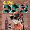 Detective Conan Manga Volumes