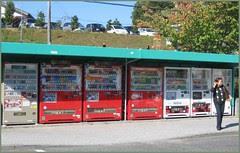 100 vending maschines automaten