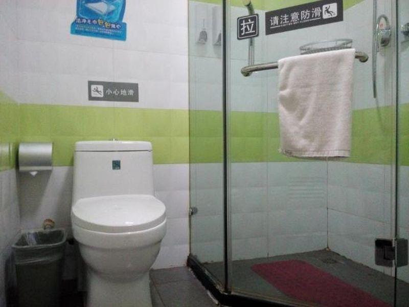 Review 7 Days Inn Beijing Nanyuan Airport Nanyuan Road Branch