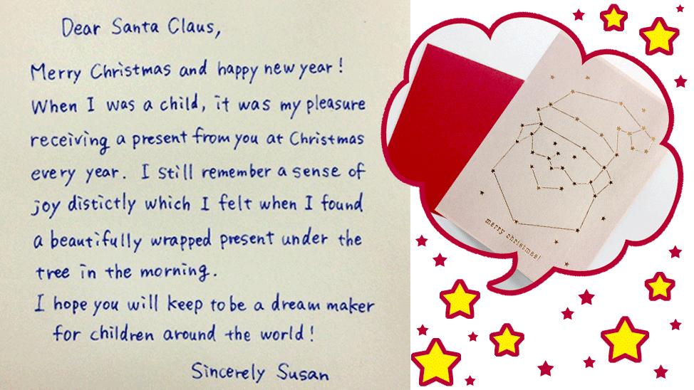 英語フレーズkfcクリスマスカード サンタの住所 楽しいクリスマスまとめ
