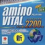 アミノバイタル 2200 30袋入